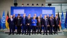 Световни лидери продължават да бистрят мира в Либия