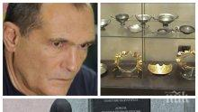 ИЗВЪНРЕДНО В ПИК TV! Прокуратурата с горещи разкрития за колекцията на Васил Божков - бизнесменът кътал в кашони и кутии над 6700 ценни предмета, стават държавни (ВИДЕО/ОБНОВЕНА)