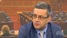 Тома Биков: Дебатът в ЕП за върховенството на закона у нас е политическа акция на двама евродепутати
