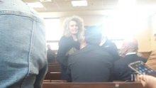 ПЪРВО В ПИК TV! Съдът реши окончателно - жената на Божков на свобода срещу 1 млн. лв. (ВИДЕО/ОБНОВЕНА)