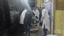 Един загинал и 590 с наранявания при протестите в столицата на Киргизстан