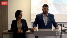 ПЪРВО В ПИК TV! Младежите в ГЕРБ с извънредно изявление: Искат оставката на проф. Иво Христов за обидите към българския народ (ВИДЕО/ОБНОВЕНА)
