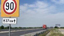 """С ПОВИШЕНО ВНИМАНИЕ: Започва ремонтът на 12 км от АМ """"Тракия"""" в платното за Бургас"""