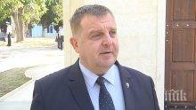 Каракачанов предал лично писмо от Борисов за Тръмп