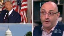 Бившият зам.-външен министър Милен Керемедчиев за президентската надпревара в САЩ: Ситуацията със заразения с коронавирус Доналд Тръмп коренно променя нещата