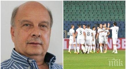 георги марков ексклузивен спортен коментар пик победим унгарците играем водна топка добрият футболист голям въпрос софия