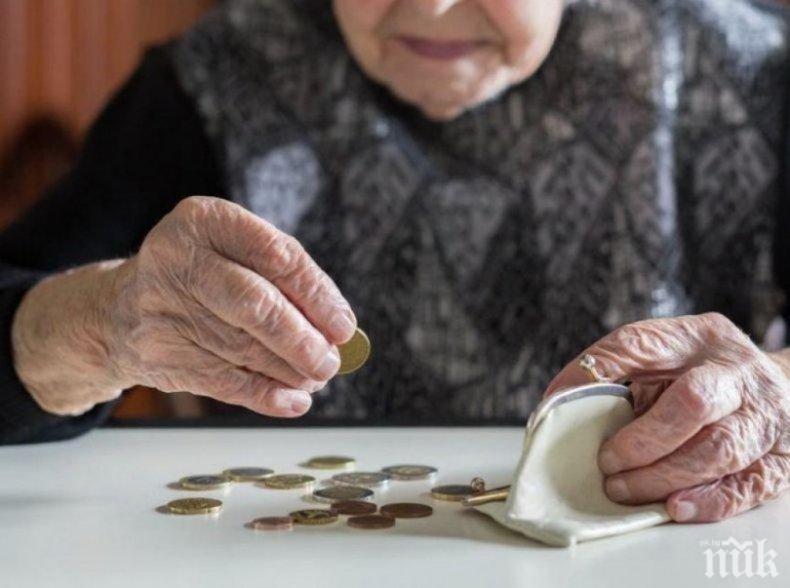 С бонуса от 50 лева си купих лекарствата - това не е малко за един пенсионер