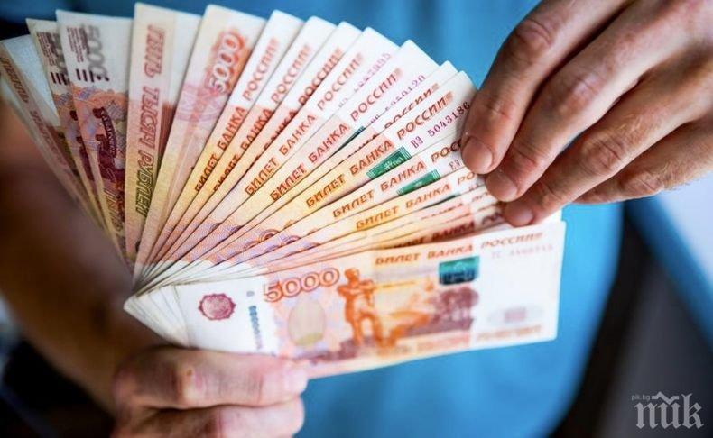 Руснаците посочиха идеалната заплата в евро