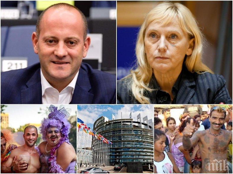 Милена Фучеджиева с шокираща аларма: Радан Кънев и Елена Йончева постигнаха мерзостта в Европа да се говори за македонско малцинство в България!