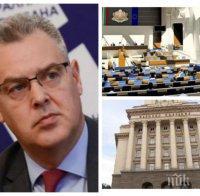 Правна комисия одобри Александър Андреев за шеф на ЦИК