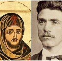 ГОЛЯМ ПРАЗНИК: Честваме светеца, чието име взима Васил Левски, когато става монах