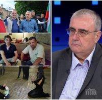 Огнян Минчев: Сияйното