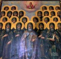 ПОДВИГ: Честваме един голям и блестящ, но покрит с прах и забравен църковен празник