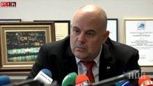 Обвинител №1 Иван Гешев внесе доклада си за дейността на прокуратурата преди изслушването му в НС