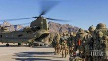 САЩ изтегля още войници от Афганистан