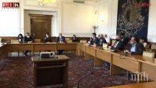 ИЗВЪНРЕДНО В ПИК TV! Комисията за Конституцията с първо заседание (ВИДЕО/ОБНОВЕНА)
