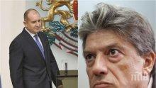 Доц. Антоний Гълъбов: Болни амбиции превърнаха България в мишена, политическата отговорност e на Румен Радев и той ще я понесе