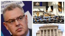 ИЗВЪНРЕДНО В ПИК TV! Депутатите избират нов шеф на ЦИК и приемат закона за отговорността при отстраняване на екощетите (ОБНОВЕНА)