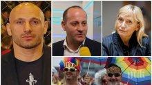 Стъки остро: Преоблечените комунисти, джендъри и фенове на еднополовите бракове в ЕП произведоха най-срамния пасквил след Истанбулската конвенция и дума не обелват за Румен Радев