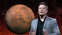 ИСТОРИЧЕСКА МИСИЯ: Космическата кола на Илон Мъск наближава Марс