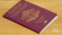 ТЕСЛА! Влизаме във Великобритания с паспорт от октомври 2021 г.