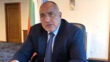 ИЗВЪНРЕДНО В ПИК! Борисов с много важна и много хубава новина за България