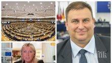 Евродепутатът Емил Радев: Резолюцията беше наложена силово! Вътре има текстове, които застрашават националната ни сигурност