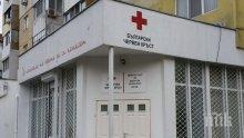 БЧК - Бургас дава топъл обяд на 77 души