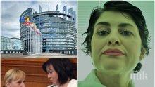 """Калина Андролова: Браво! Всички от БСП са гласували """"за"""" Истанбулската конвенция, джендърството и ОМО """"Илинден"""". Да не харижат и Пиринския край..."""