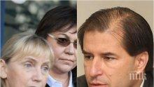 Юристът Борислав Цеков: Елена Йончева лъже! Иска ратификация на Истанбулската конвенция