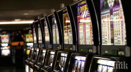дива ярост столичанка вилня пловдивско казино