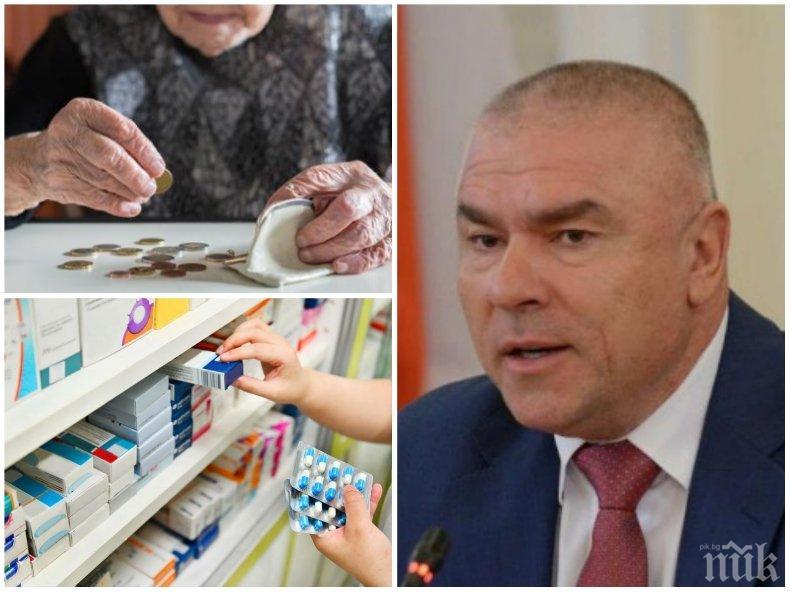"""Веселин Марешки в ПИК и """"Ретро"""": Пенсионерите трябва да получават безплатни лекарства, учениците - на половин цена"""