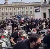 Развлекателният бизнес в Италия скочи срещу новите ограничения. Хиляди протестираха в Милано