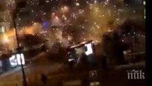 Екстремисти нападнаха полицейски участък в Париж (ВИДЕО)