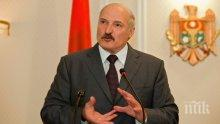И Великобритания отзова посланичката си в Беларус