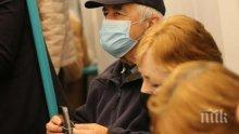 ОТ ПОНЕДЕЛНИК: Хайки за маски тръгват в метрото и в трамваите