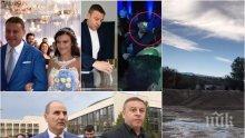 РАЗКРИТИЕ НА ПИК: Човек на Цветанов замесен в незаконна схема и разрушаване на река Струма - ето как бившият кмет на Благоевград и семейството му са се облажили с милиони (СКАНДАЛНИ СНИМКИ)