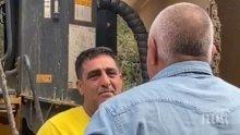 ЕКСКЛУЗИВНО В ПИК TV: Граждани заснеха Борисов по време на инспекция в тайно ВИДЕО