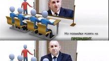 Румен Радев в страната на пауър пойнта: Ако нямам нещо на екрана зад мен, аз не мога да говоря! И като поех РОЛЯТА на президент... (УНИКАЛНО ВИДЕО)