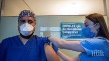 Турция ще съобщава всички случаи на COVID-19 от 15 октомври