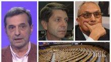 """Шефът на """"Подкрепа"""" Димитър Манолов разби резолюцията от Брюксел: Тя е все едно демарш на Иван Костов с Жан Виденов"""