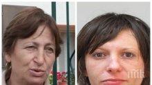 Майката на изчезналата Антония: Любо й е посягал, вземали са и наркотици