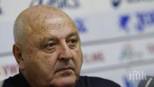 Венци Стефанов: Новият треньор на Славия е...