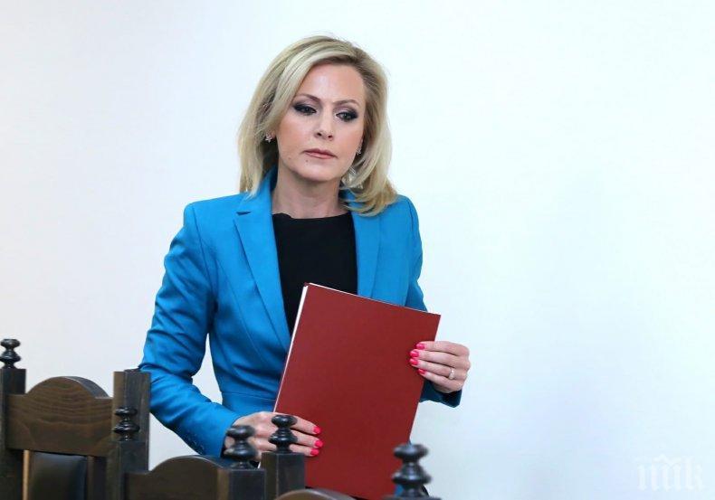 ИЗВЪНРЕДНО В ПИК TV: Говорителят на главния прокурор с изявление за промените в НПК (ВИДЕО/ОБНОВЕНА)