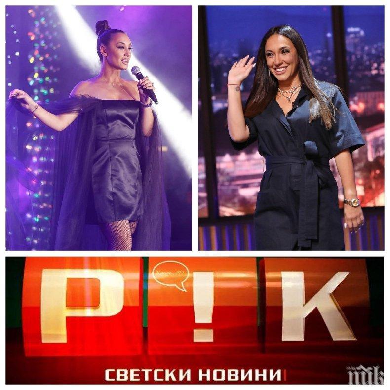 ГОРЕЩО В ПИК TV: Поп иконата Мария Илиева бременее с второ дете, но всички се питат кой е бащата