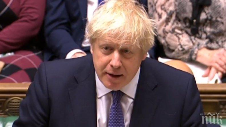 Борис Джонсън обяви ново затягане на мерките срещу коронавируса