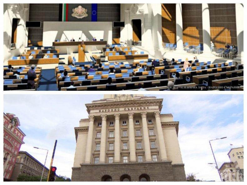 ИЗВЪНРЕДНО В ПИК TV: Депутатите променят законите за физическото възпитание и патентите (ОБНОВЕНА)