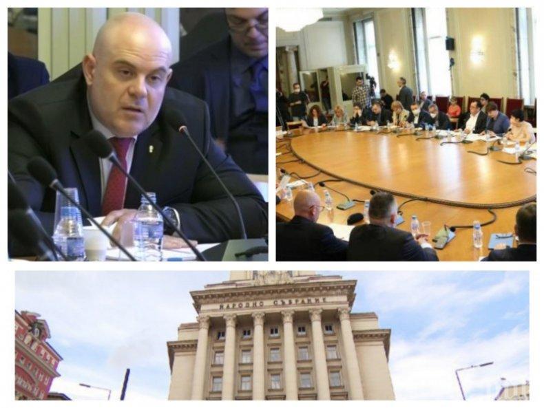 ИЗВЪНРЕДНО В ПИК TV! Главният прокурор Иван Гешев отчита дейността си пред правната комисия: Никоя полиция в Европа няма да изтърпи това, което изтърпяха българските полицаи на 2 септември (ВИДЕО/ОБНОВЕНА)