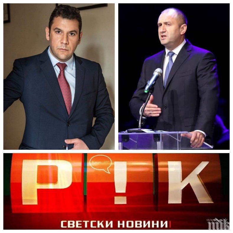 Депутатът от ГЕРБ Евгени Будинов пред ПИК TV: Президентът разедини нацията, много хора вече го наричат Румен Ветото! (ВИДЕО)