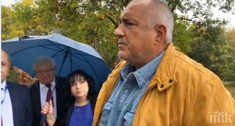 """ПЪРВО В ПИК TV: Борисов с голяма новина за 7-и реактор на АЕЦ """"Козлодуй"""": Ние вдигаме доходите, а те планират яйца да ни хвърлят.. (ВИДЕО/ОБНОВЕНА)"""